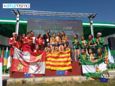 Campionat d'Espanya de Cros Sub16 i Sub18