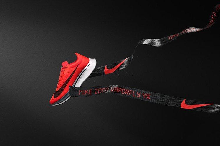 Nike, tenim un problema